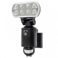 Sikkerhedslampe LED