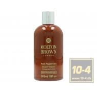 Molton Brown Black Peppercorn